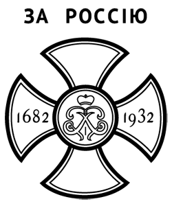 Russia drawing symbol. National association of russian