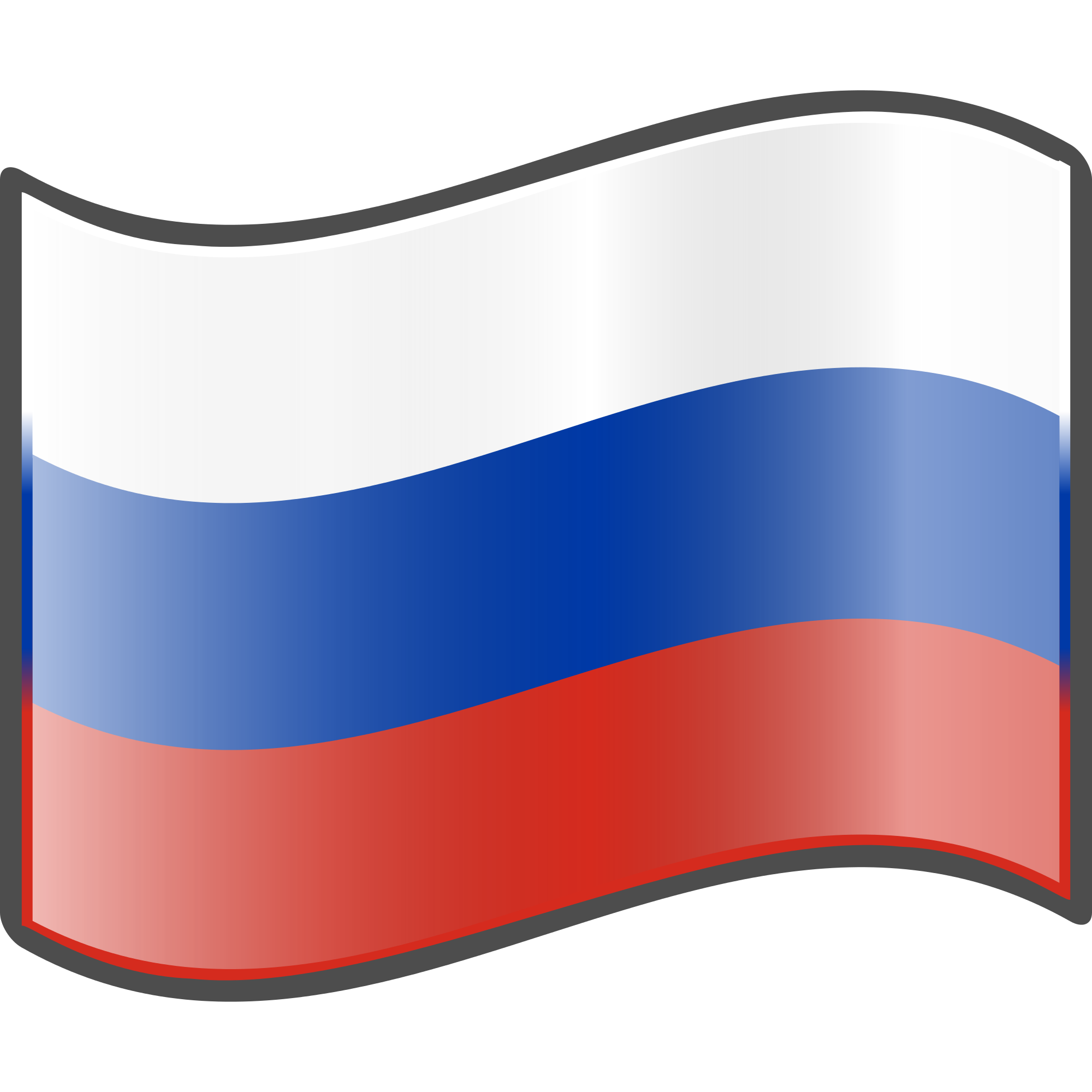 Russia flag png. File nuvola russian svg