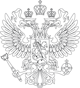 Russia vector. Logo eps free download