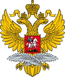 Russia vector church russian. Ministry of foreign affairs