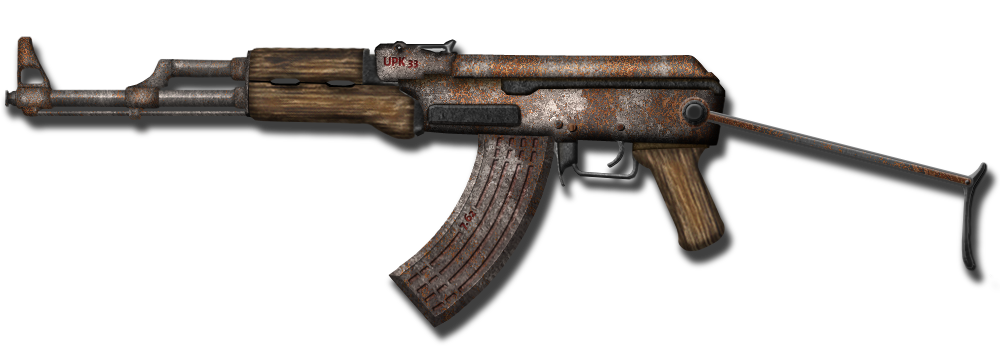 Rust ak png. What the modern weapons