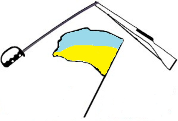 Saber clipart sabre. Flag and rifle free