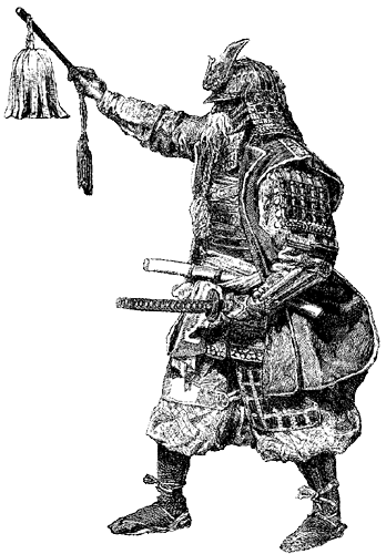 Japanese transparent samurai. Png image with background