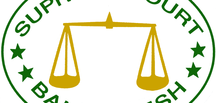 Scales clipart supreme law land. Sc bars use of