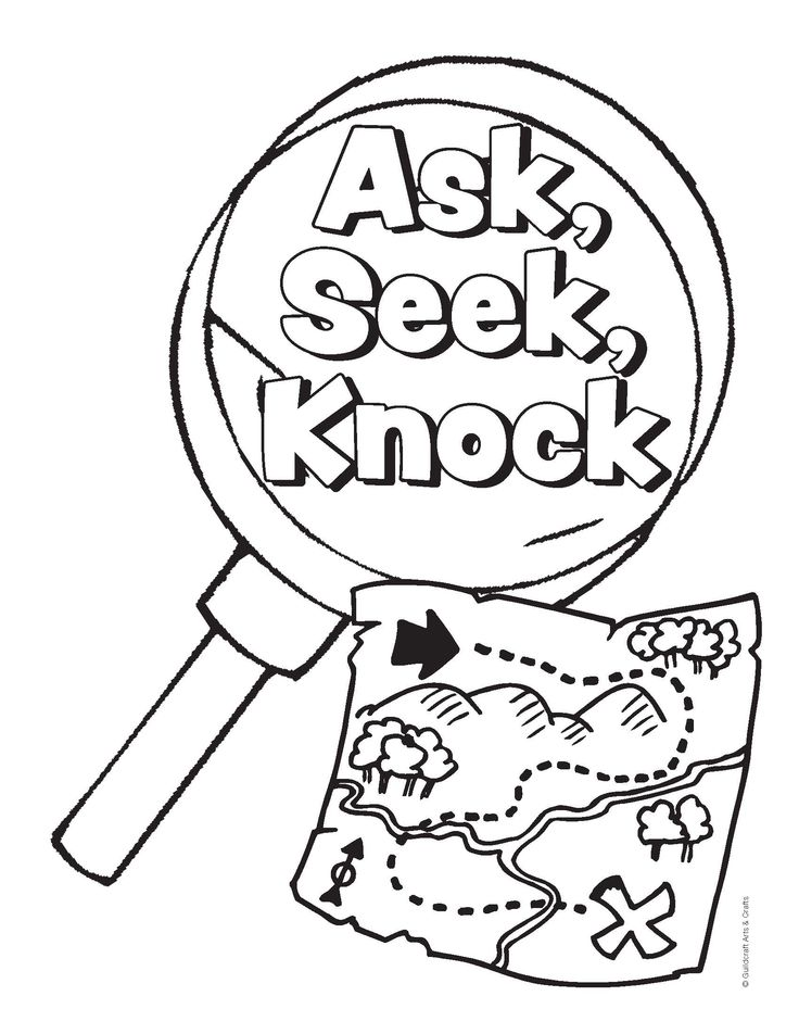 Scavenger hunt clipart vbs. Best teaching and