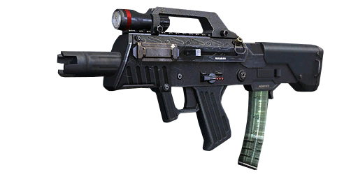 Scope vector cqb. Chicom call of duty