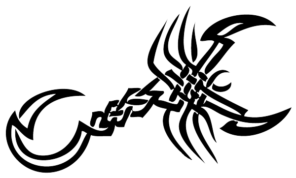 Scorpion tattoo png. Abstract tribal designs fresh