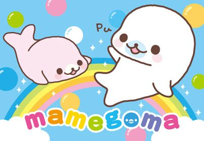 Seal clipart kawaii. Best images on