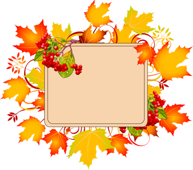 Season clipart welcome. September back to school