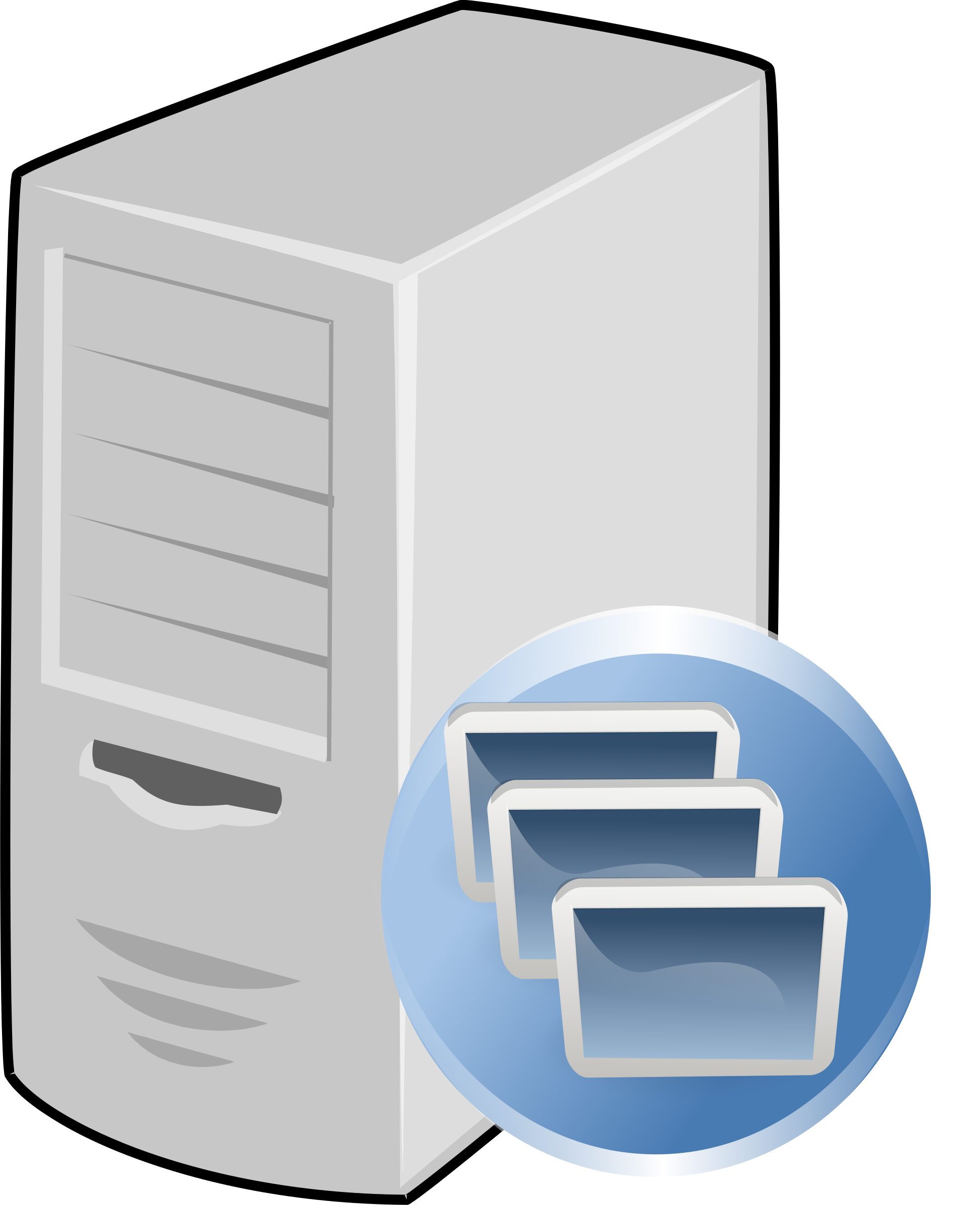 Application icons png free. Server clipart server icon picture transparent library