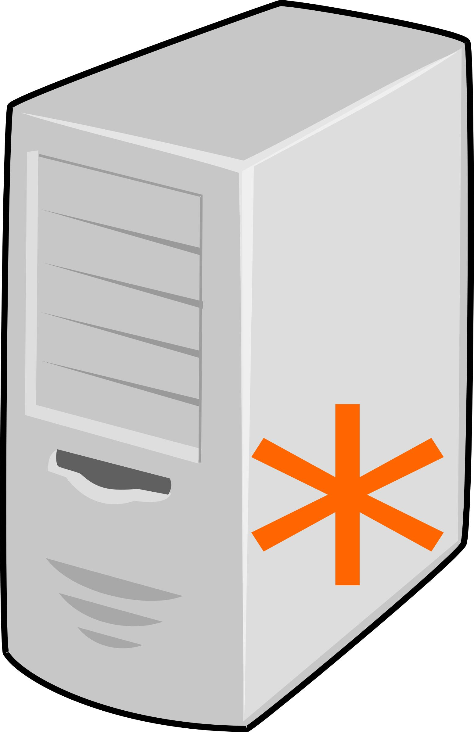 Server clipart server icon. Voip icons png free