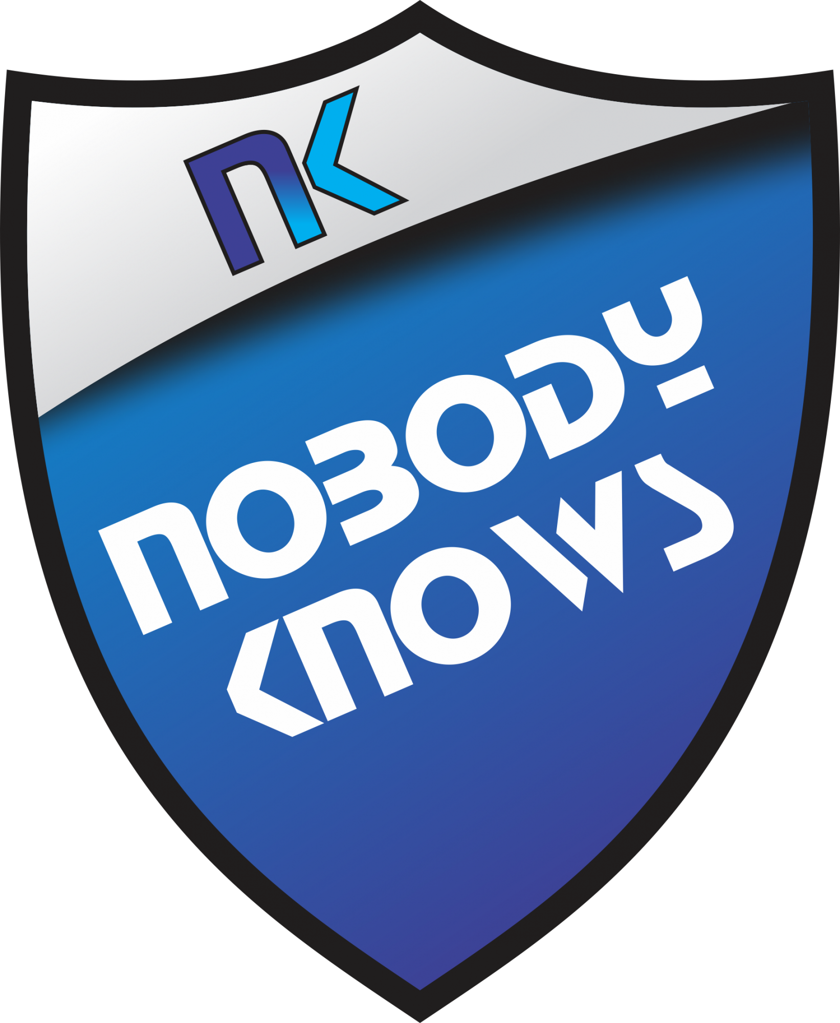 Shield png logo. Nk brands of the