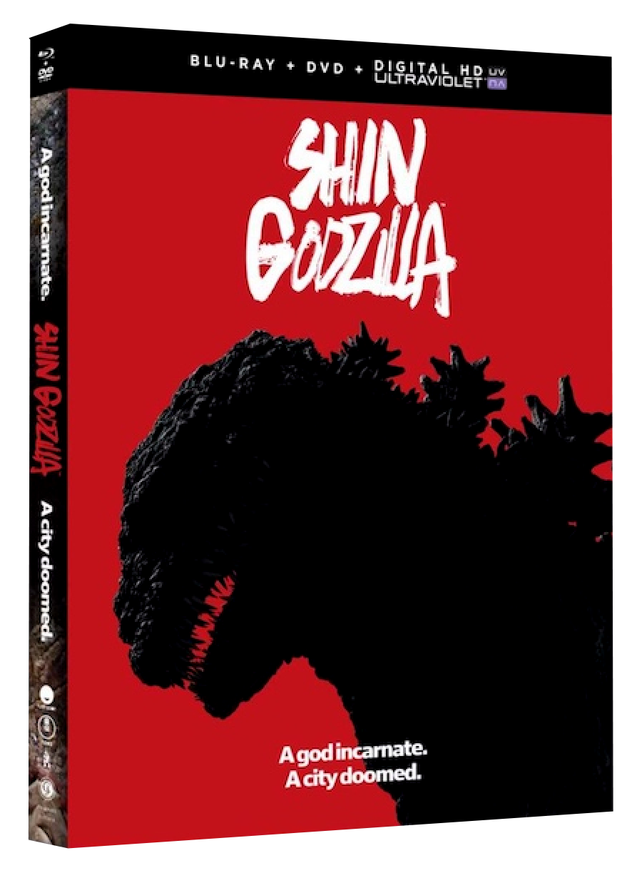 Shin godzilla logo png. Funimation unleashes the blu