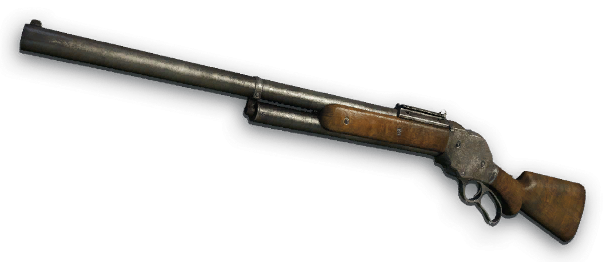Shotgun png transparent. Image fc cutout far