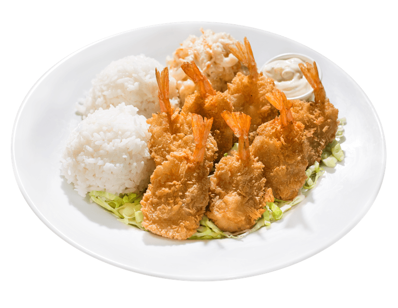 Shrimp fried rice png. L hawaiian barbecue with