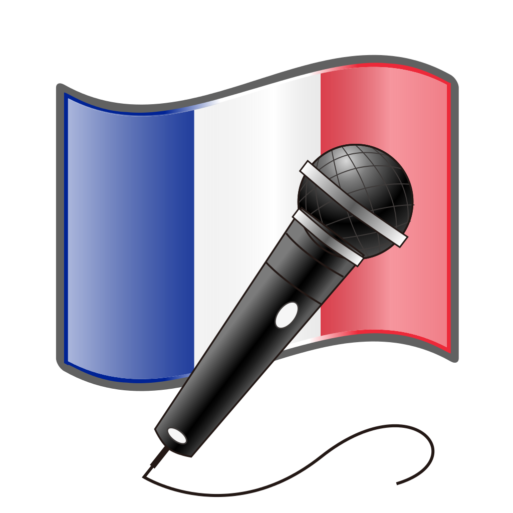 Sing clipart microphone stand. File singer of france
