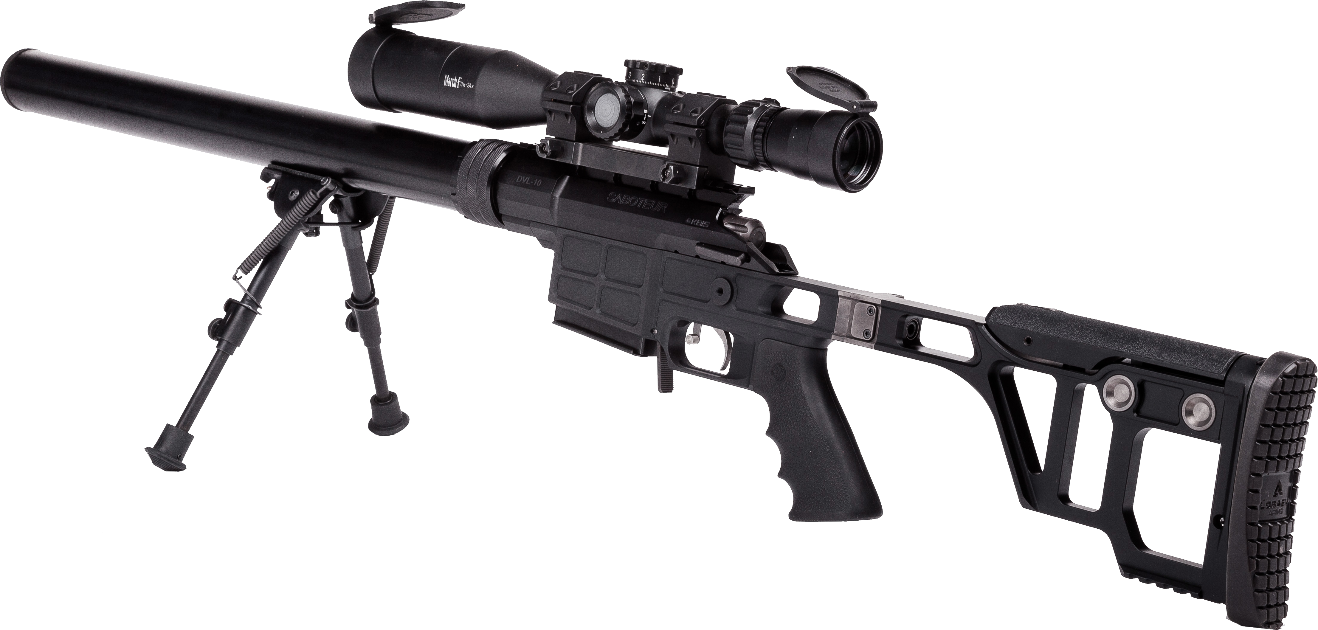 Sniper png. Rifle images free download