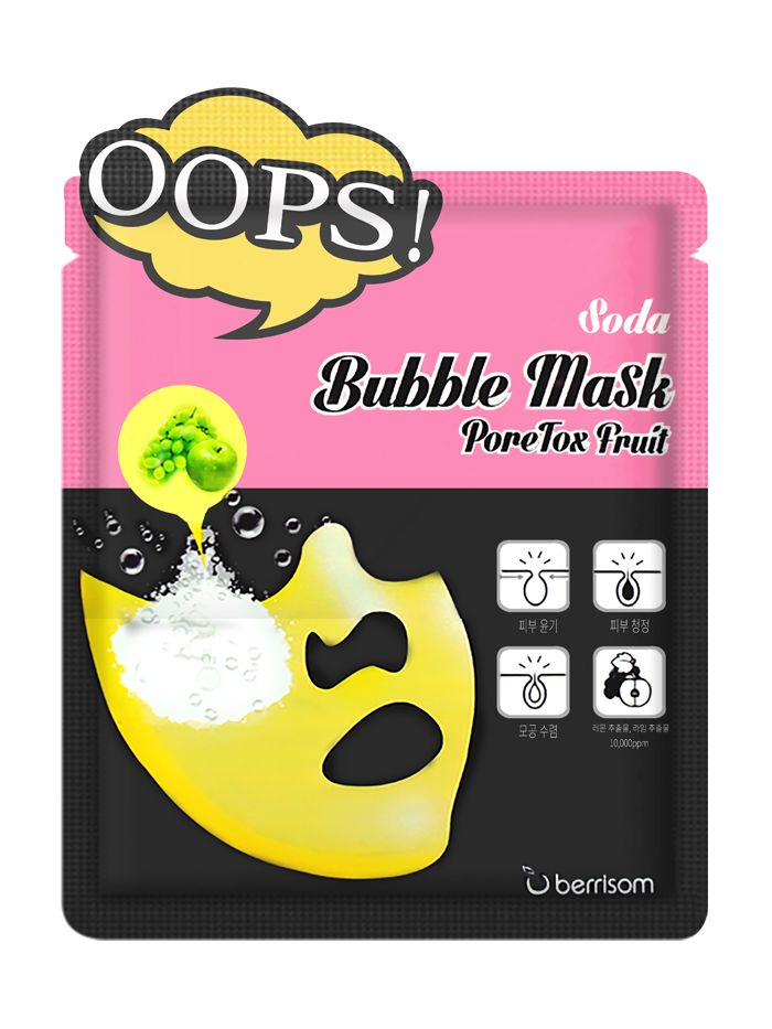 Soda bubble png. Berrisom oops mask pore
