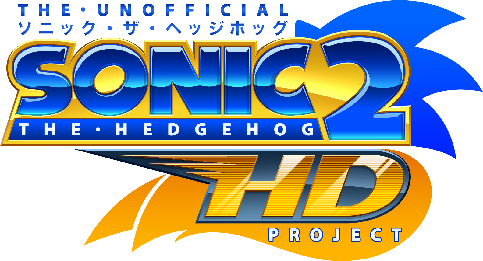 Sonic The Hedgehog 2 Logo Transparent & PNG Clipart Free Download