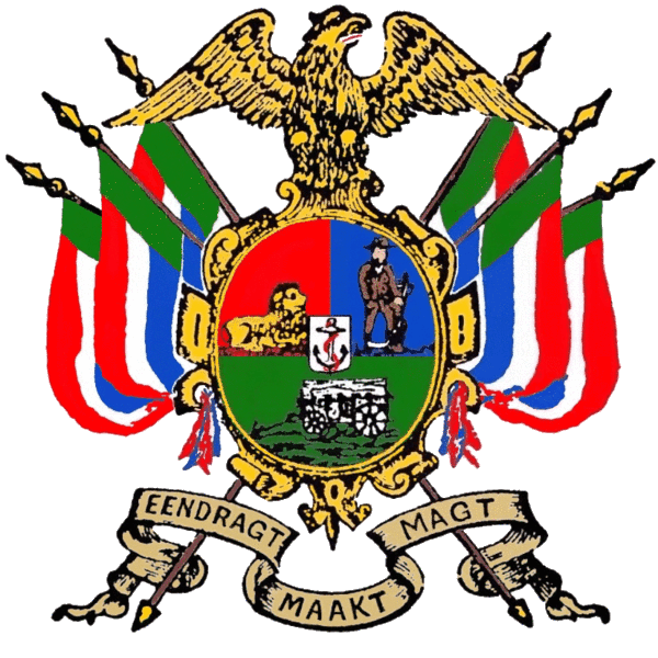 South african coat of arms png. File the republic wikipedia