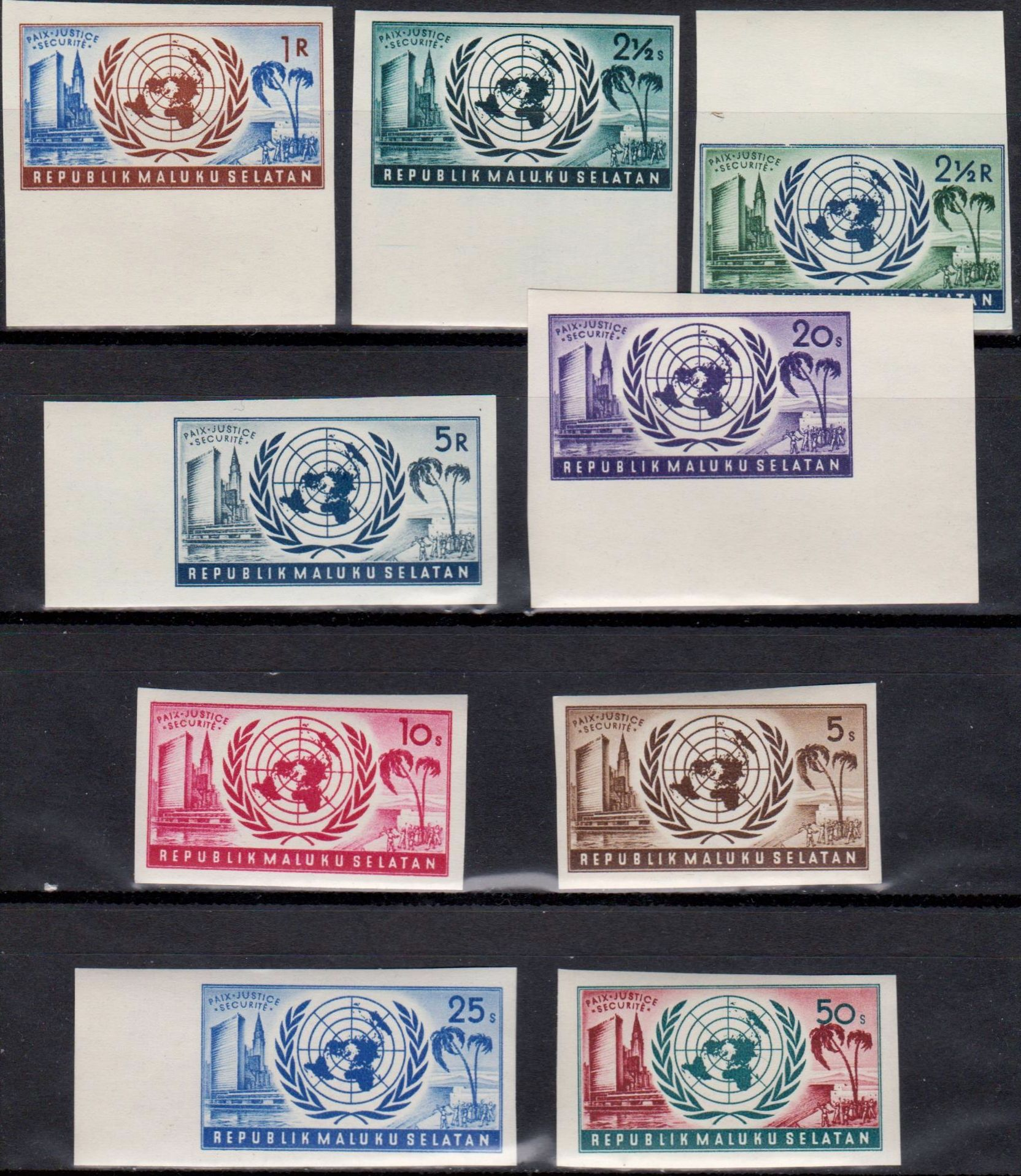 South Moluccas. Indonesia set of imperforated