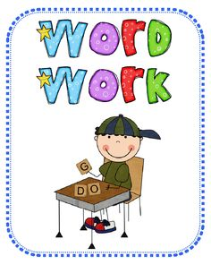 Spelling clipart centre. Word work you may