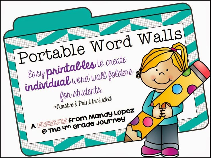 Spelling clipart word wall. Best images on
