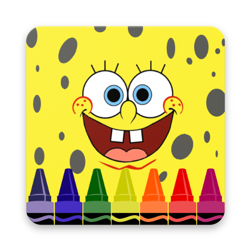 Sponges drawing easy. How to draw sponge