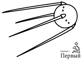 sputnik drawing planet