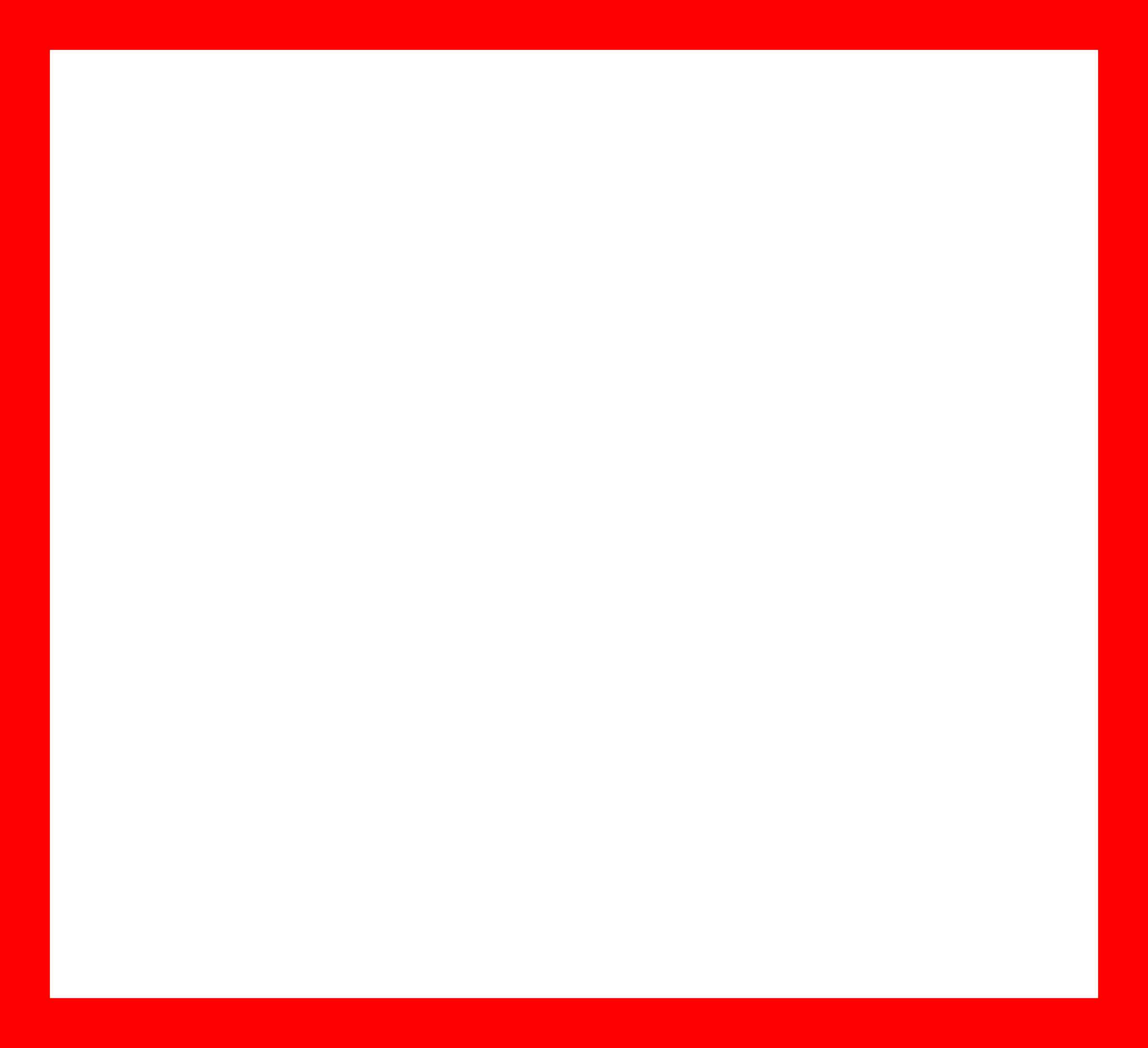 Square png image. Simple red icons free