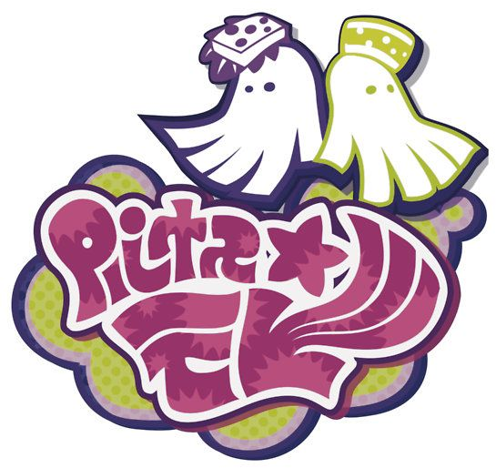 Squid sisters png. Image logo video games