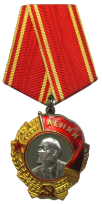 Medals drawing prize. Order of lenin wikipedia