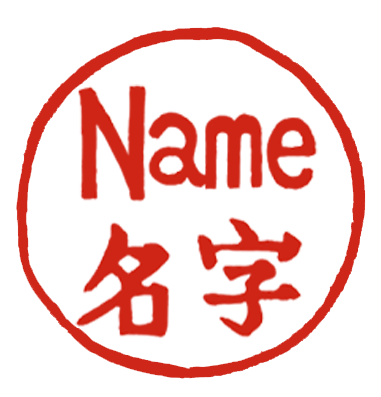 Stamp png generator. Chop how it looks