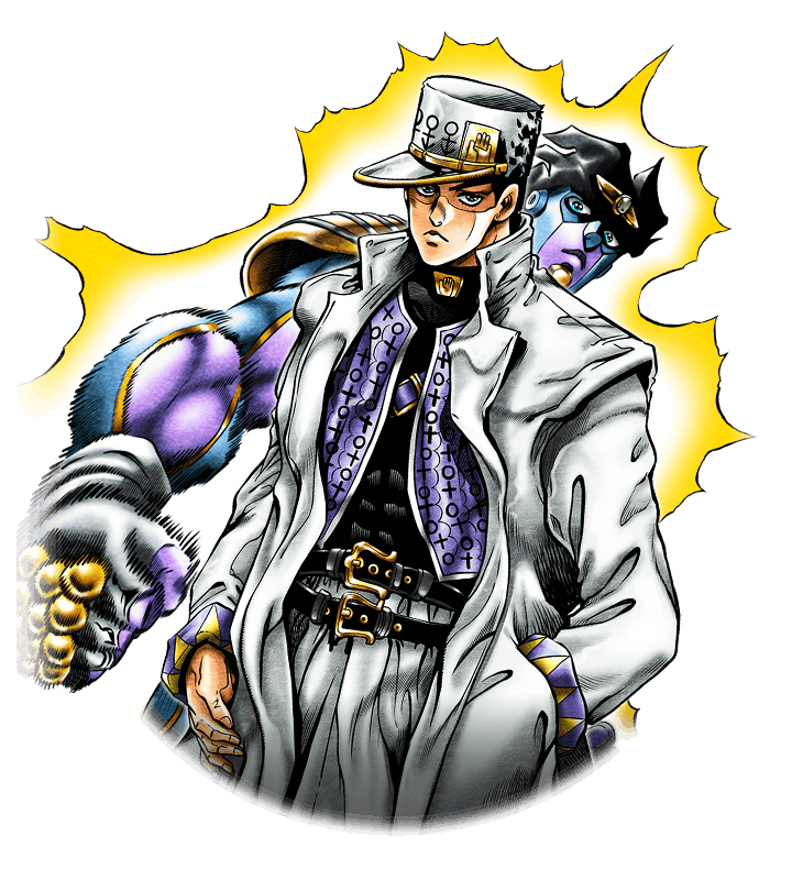 Star platinum png. Ssr jotaro kujo part