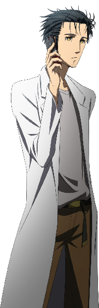 steins gate png