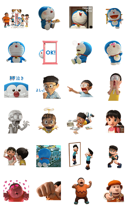 Sticker line png download. Stand by me doraemon