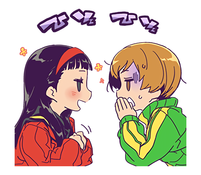 Stickers transparent line. Image psc official png