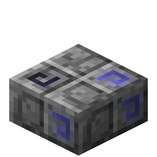 Stone slab png. Image display sentry the