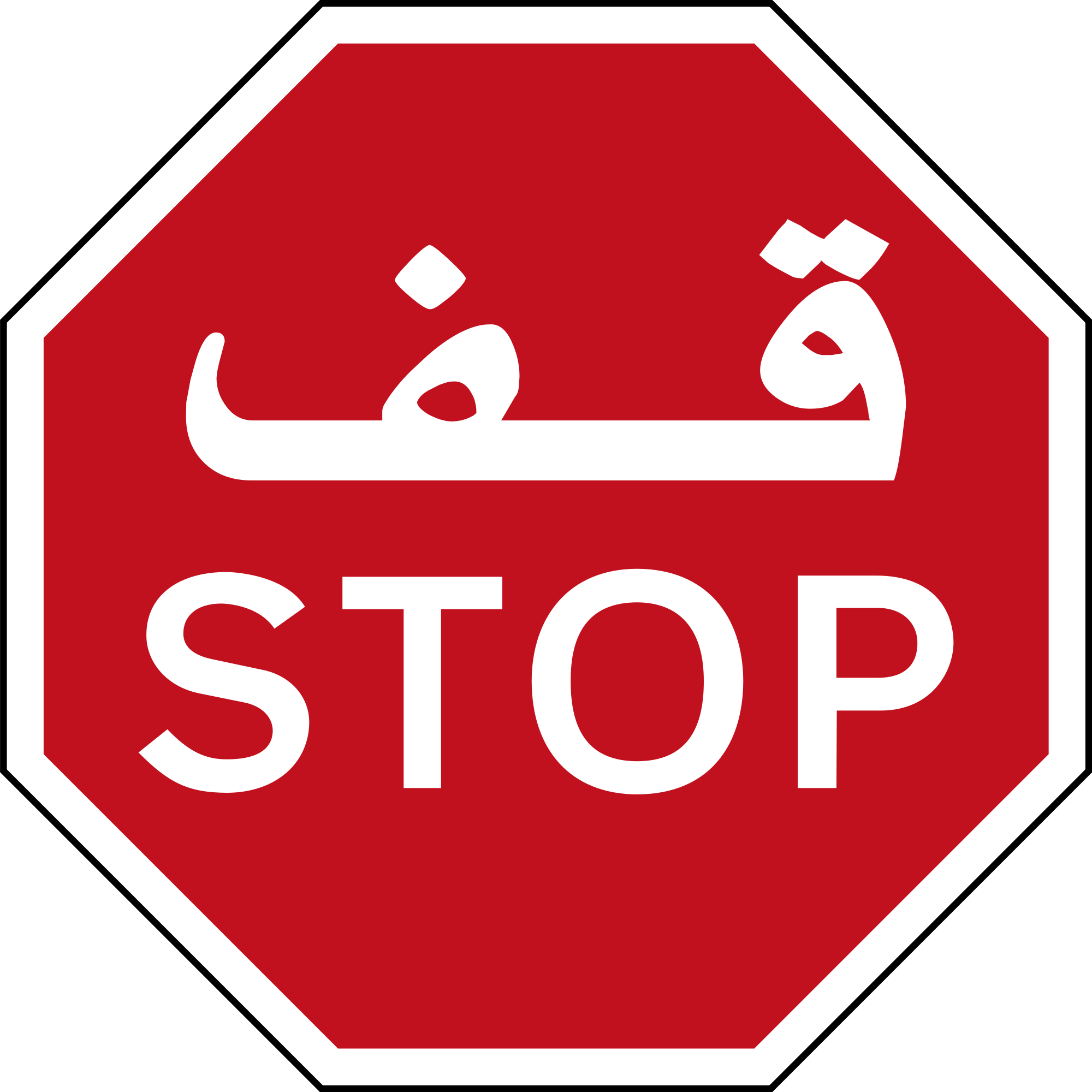 Stop png. Sign images free download