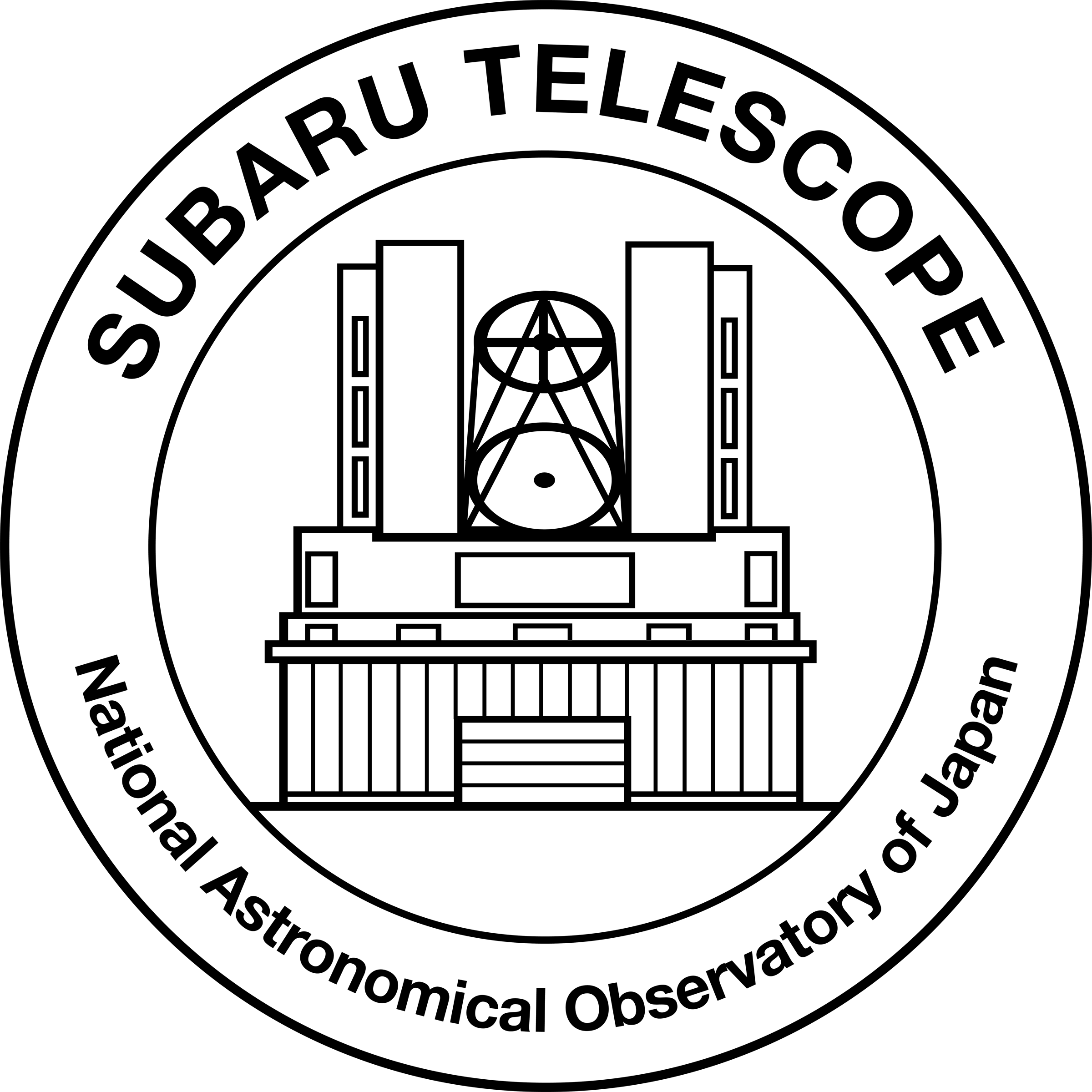 Subaru drawing logo. Download telescope official style
