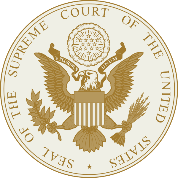 Image us uncyclopedia fandom. Supreme court png svg royalty free library