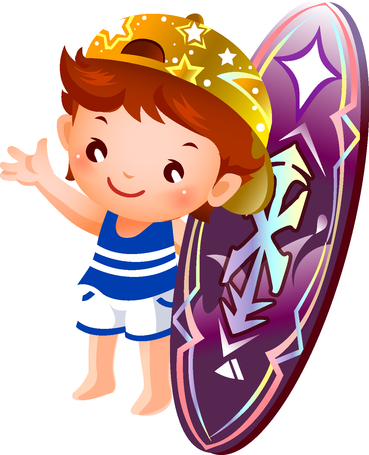 Surfer clipart baby. Boy free on dumielauxepices