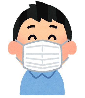 Surgeon clipart nose mask. Just japanese style why