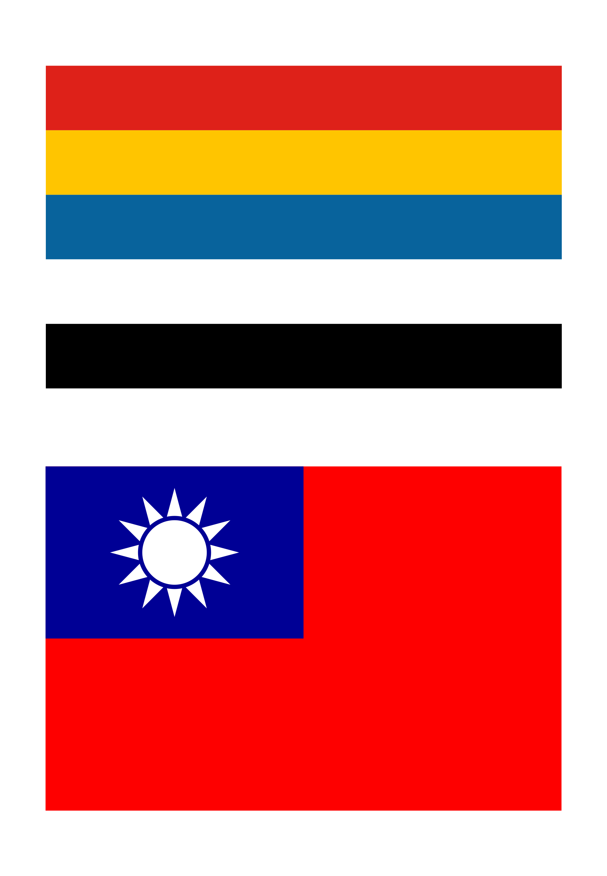 File of the republic. Svg flags jpg free