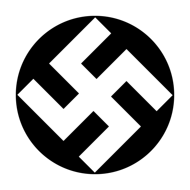 Swastika png. Apollo design