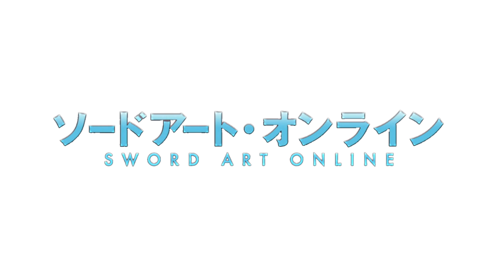 Sao transparent logo. Sword art online render