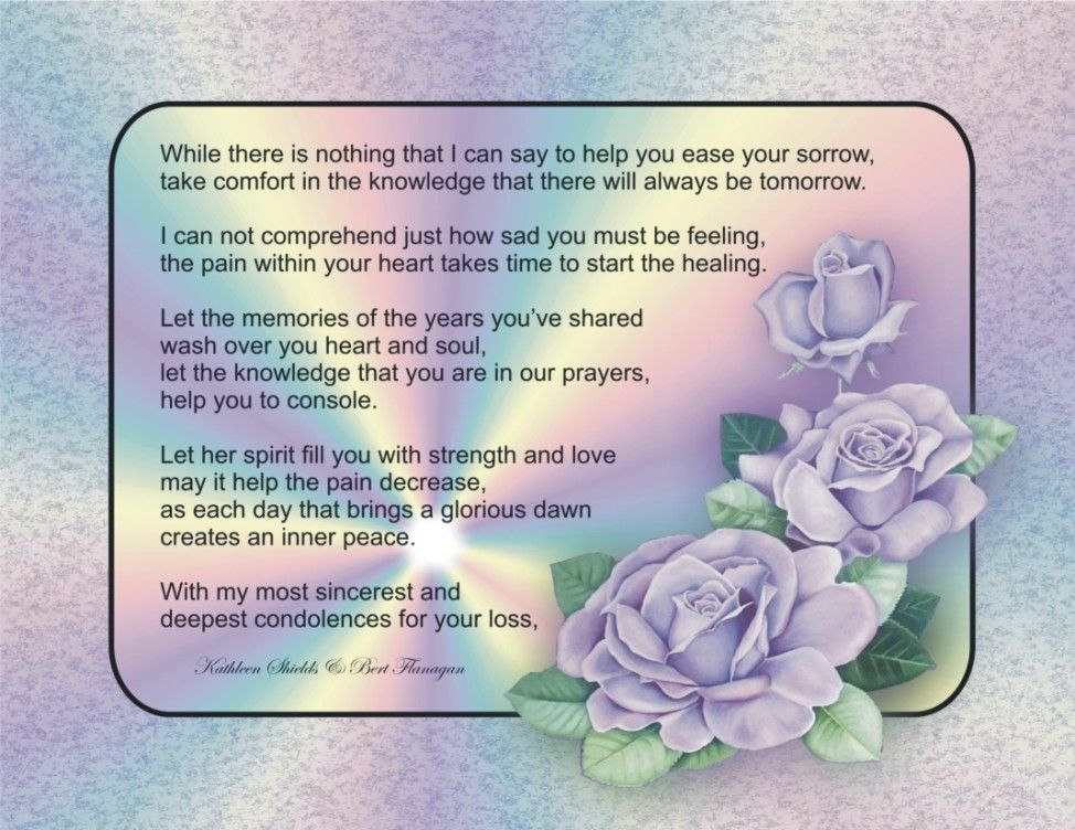 Sympathy clipart may. Christian quotes clip art