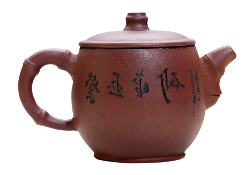 Tea pot png. Teapot transparent image pngpix