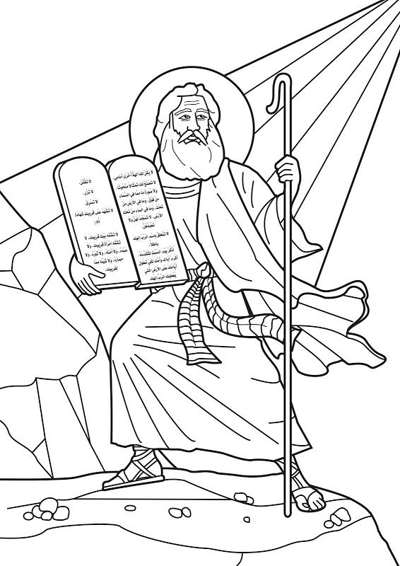 Ten commandments clipart kid coloring page. Moses receives the bible