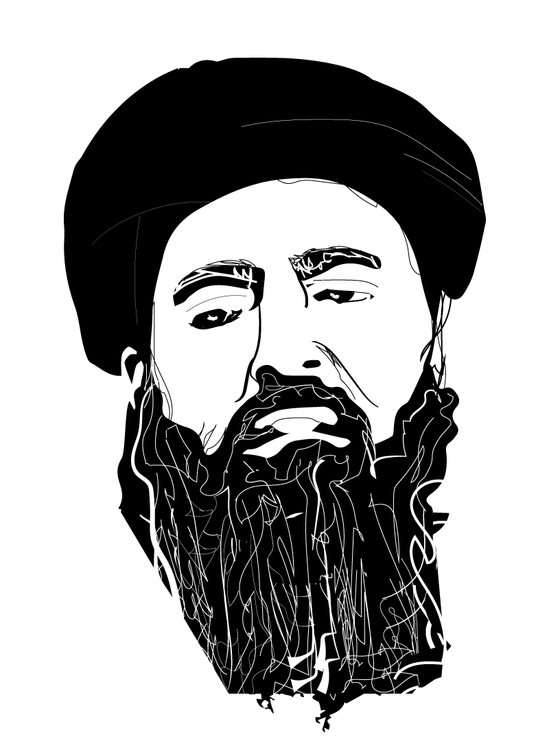 Terrorist beard png. The believer how abu